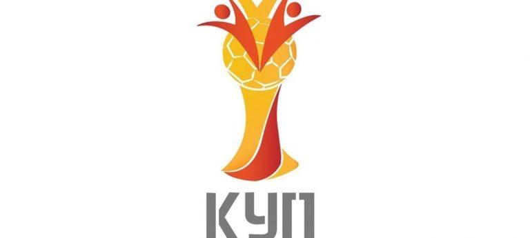 Kupa, skuadrat shqiptare favorit për kualifikim në raundin tjetër